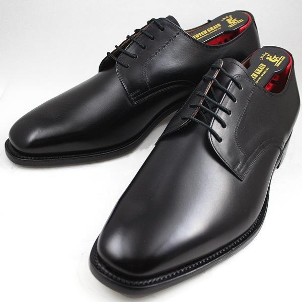th_3524-pair