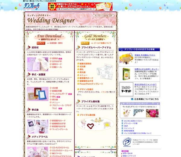 th_スクリーンショット 2015-01-10 12.32.46