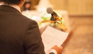 結婚式の新郎のウェルカムスピーチを成功させるコツと文例集